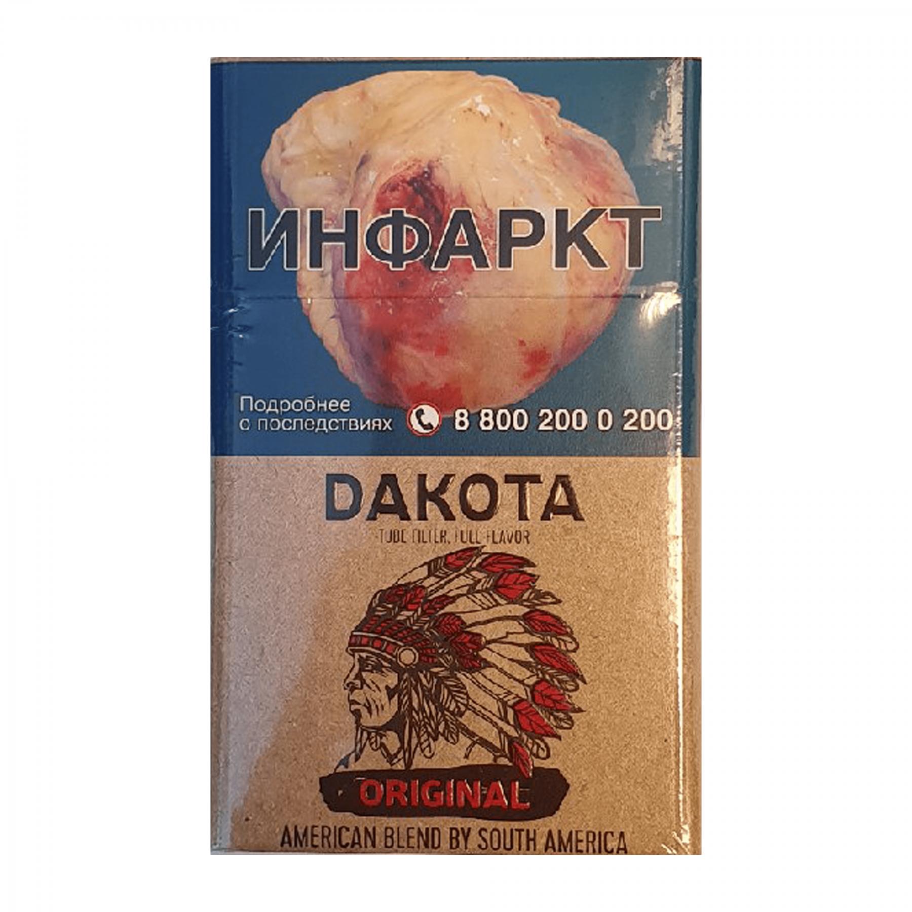 Dakota original сигареты купить в нижнем новгороде электронная сигарета купить