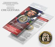 10 РУБЛЕЙ — Ernesto CHE GUEVARA (ЧеГевара), гравировка, в открытке