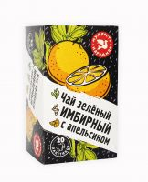 """Чай зеленый """"Имбирный"""" с апельсином 20 пакетиков"""