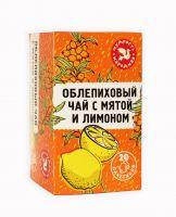 """Чай  """"Облепиховый"""" с  мятой и лимоном  20 пакетиков"""