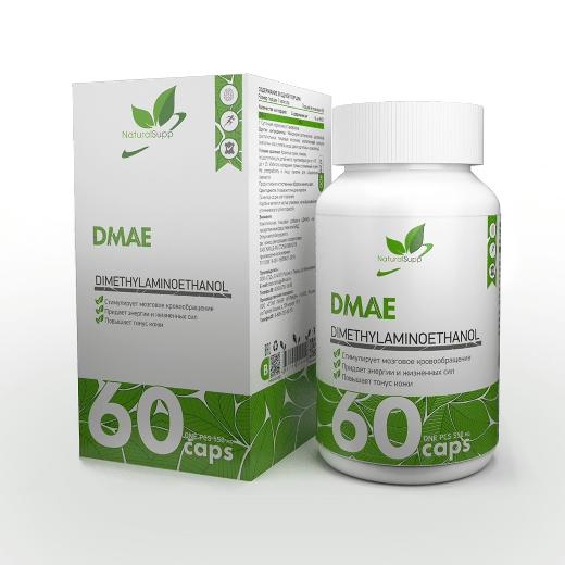 DMAE от NaturalSupp 60 кап