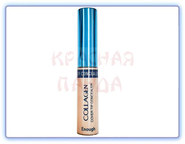 Консилер Enough Collagen Cover Tip Concealer #01 Light Beige