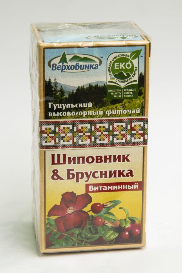 "Чай Шиповник и Брусника ""Верховина"",40 грамм"