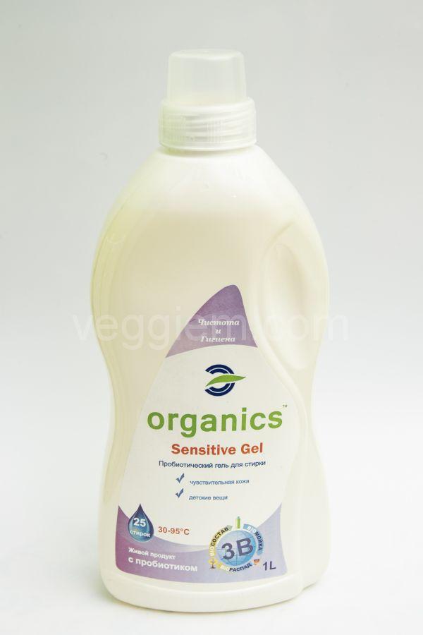 Гель для стирки детских вещей Organics