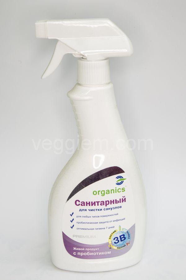 Organics санитарный триггер для санузлов