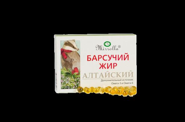 Барсучий жир алтайский