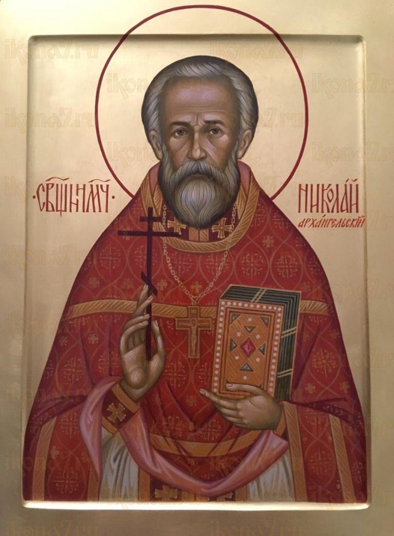 Икона Николай Архангельский священномученик