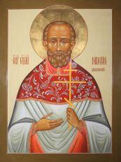 Икона Николай Добролюбов священномученик