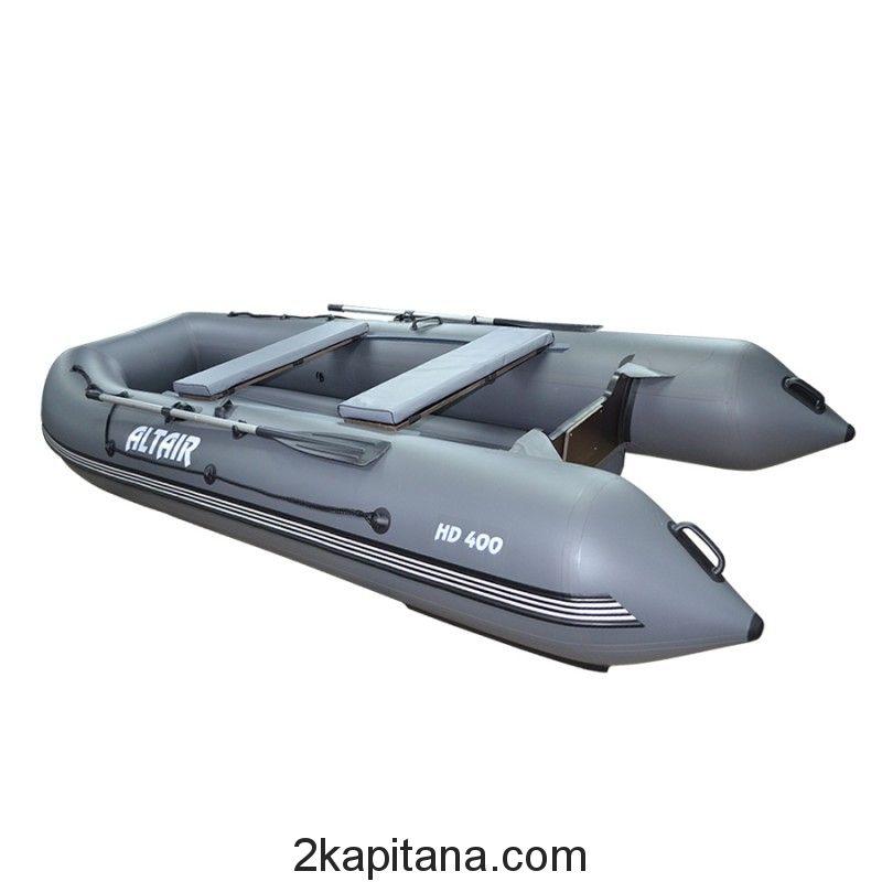 Лодка ПВХ Altair (Альтаир) HD 400 НДНД