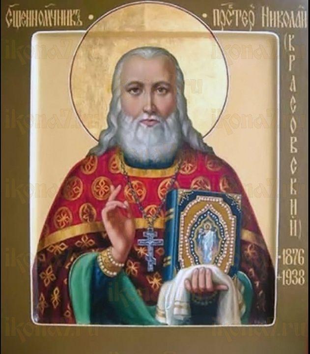 Икона Николай Красовский священномученик