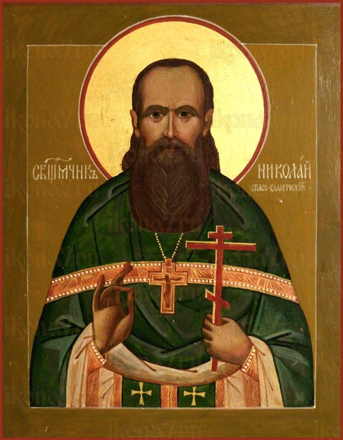 Икона Николай Крылов священномученик