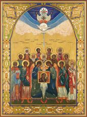 Икона Собор целителей