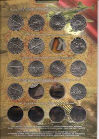 «Оружие Великой Победы» (конструкторы оружия) 25 рублей Россия 2019-2020 Набор 14 монет в альбоме