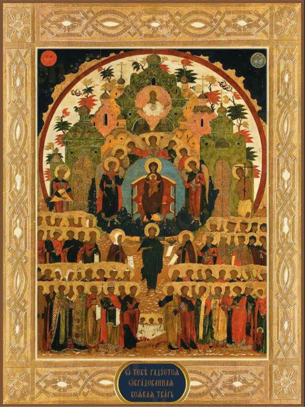 О тебе радуется икона Божией Матери