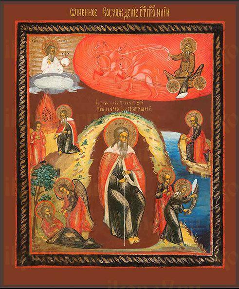 Икона Огненное восхождение Святого Пророка Илии