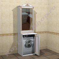 """Шкаф для стиральной машины """"Руссильон PROVENCE-67 с зерк. шкафом"""