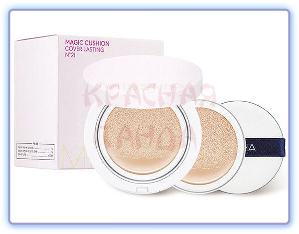 Тональный кушон Missha Magic Cushion Cover Lasting (2 тона)