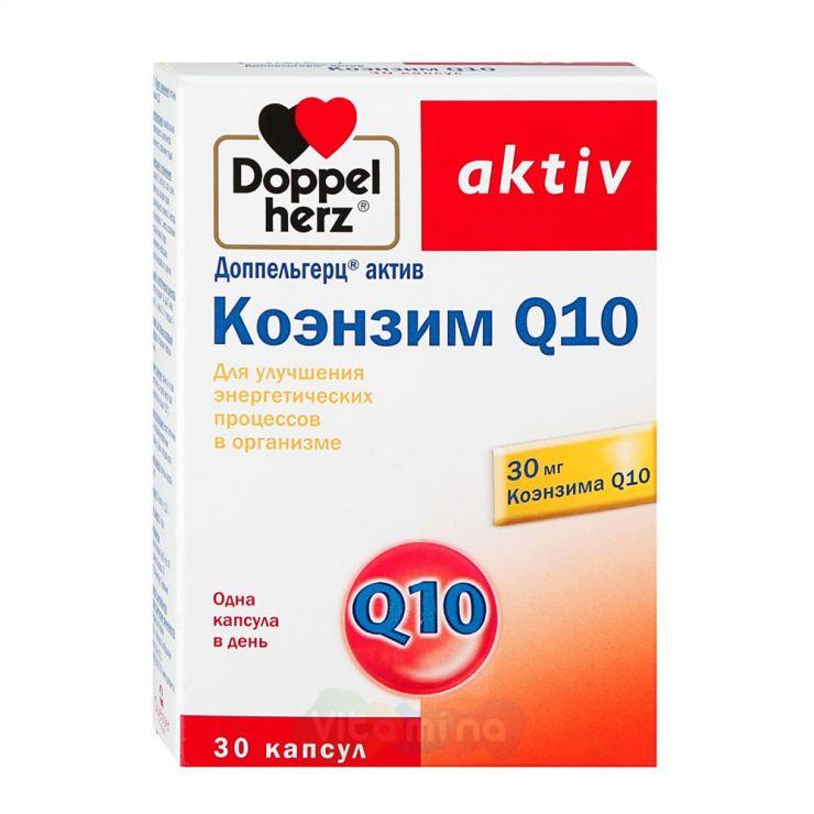 Доппельгерц Актив Коэнзим Q10, 30 капсул