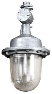 Светильник взрывозащищенный НСП 02-200-001 (ВЗГ-200)