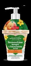 Омолаживающее пенящееся масло для мытья рук  восстановление тонуса и эластичности кожи 320 мл