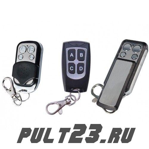 Пульт-аналог «TTS» для Tantos TSt-TRS-4R, TSt-TRM-4R