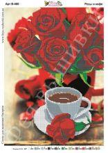 В-460 Фея Вышивки. Розы и Кофе. А3 (набор 1100 рублей)