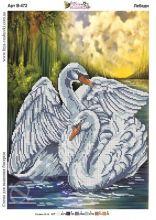 В-472 Фея Вышивки. Лебеди. А3 (набор 1025 рублей)