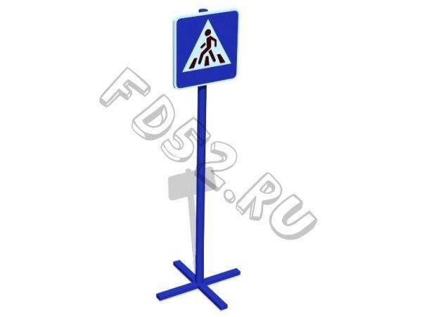 Игровой элемент Дорожный знак 336.02