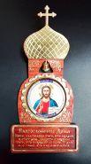 БЛАГОСЛОВЕНИЕ ДОМА.ИИСУС ХРИСТОС. ДЕРЕВЯННЫЙ МАГНИТИК с колокольчиком на холодильник