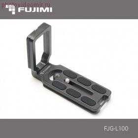 Fujimi FJG-L100 L-образная рукоятка с выступом