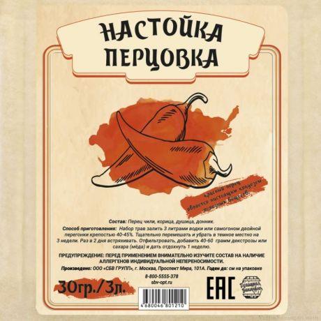 "Настойка ""Перцовка"", 30 гр"