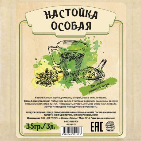 Настойка Особая - Набор трав и специй