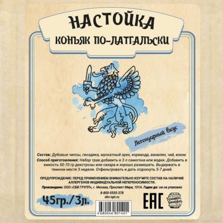 """Настойка """"Коньяк по-Латгальски"""", 45 гр"""