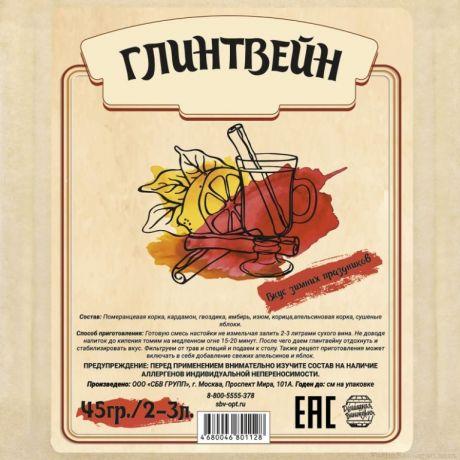 "Настойка ""Глинтвейн"", 45 гр"