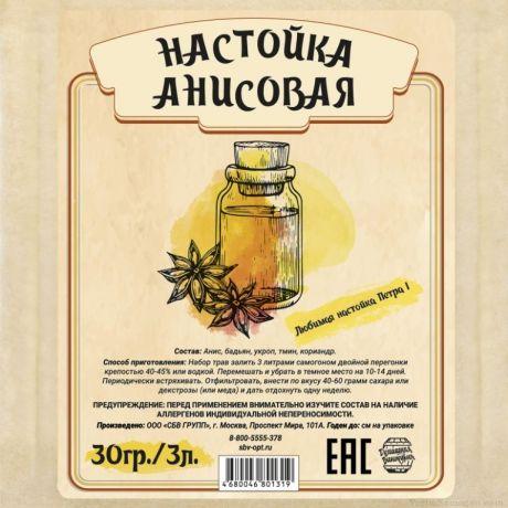 """Настойка """"Анисовая"""", 30 гр"""