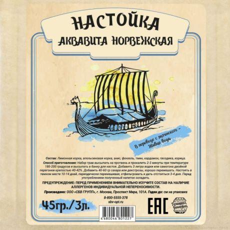 """Настойка """"Аквавита Норвежская"""", 45 гр"""