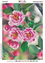 В-457 Фея Вышивки. Весенние Цветы. А3 (набор 800 рублей)