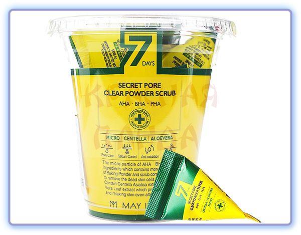 Скраб для глубокого очищения пор May Island 7 Days Secret Pore Clear Powder Scrub