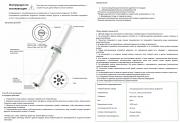 Купить Ультразвуковой озонатор стерилизатор продуктов Engreener www.sklad78.ru