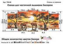ТМ-66 Фея Вышивки. Слоны в Саванне (набор 2500 рублей)