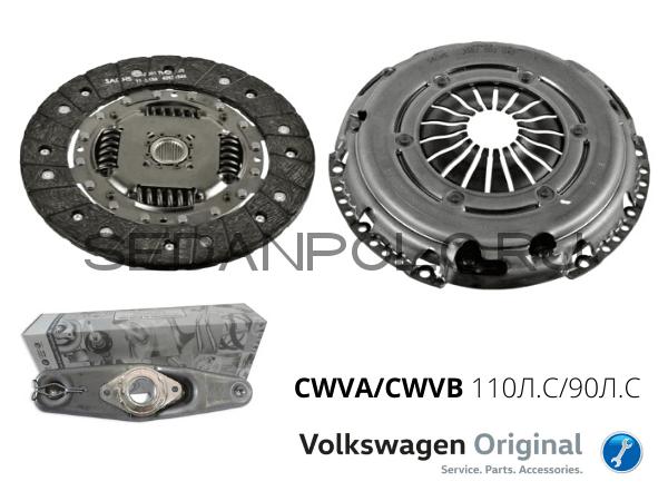 Комплект сцепления VAG Volkswagen Polo Sedan/Skoda Rapid 1.6 CWVB CWVA 90/110 л.с