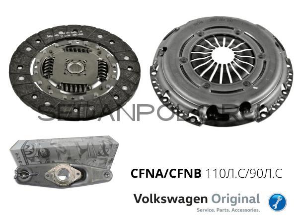 Комплект сцепления VAG Volkswagen Polo Sedan/Skoda Rapid 1.6 CFNA CFNB 105/85 л.с