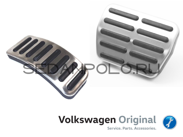 Накладки на педали АКПП для Polo Sedan/Rapid