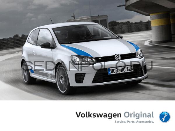 Бампер передний WRC Volkswagen Polo Sedan