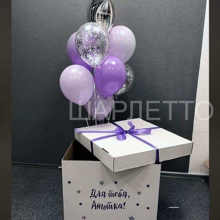 """Коробка-сюрприз """"Для девочки"""""""
