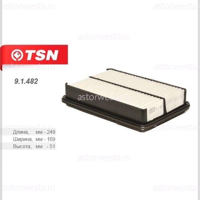 Фильтр воздушный TSN 9.1.482