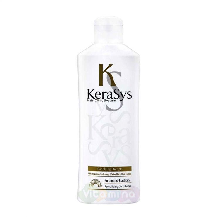 KeraSys Оздоравливающий кондиционер для тонких и ослабленных волос
