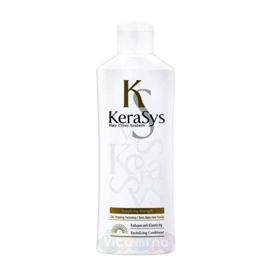 KeraSys Укрепляющий кондиционер для тонких и ослабленных волос, 180 мл