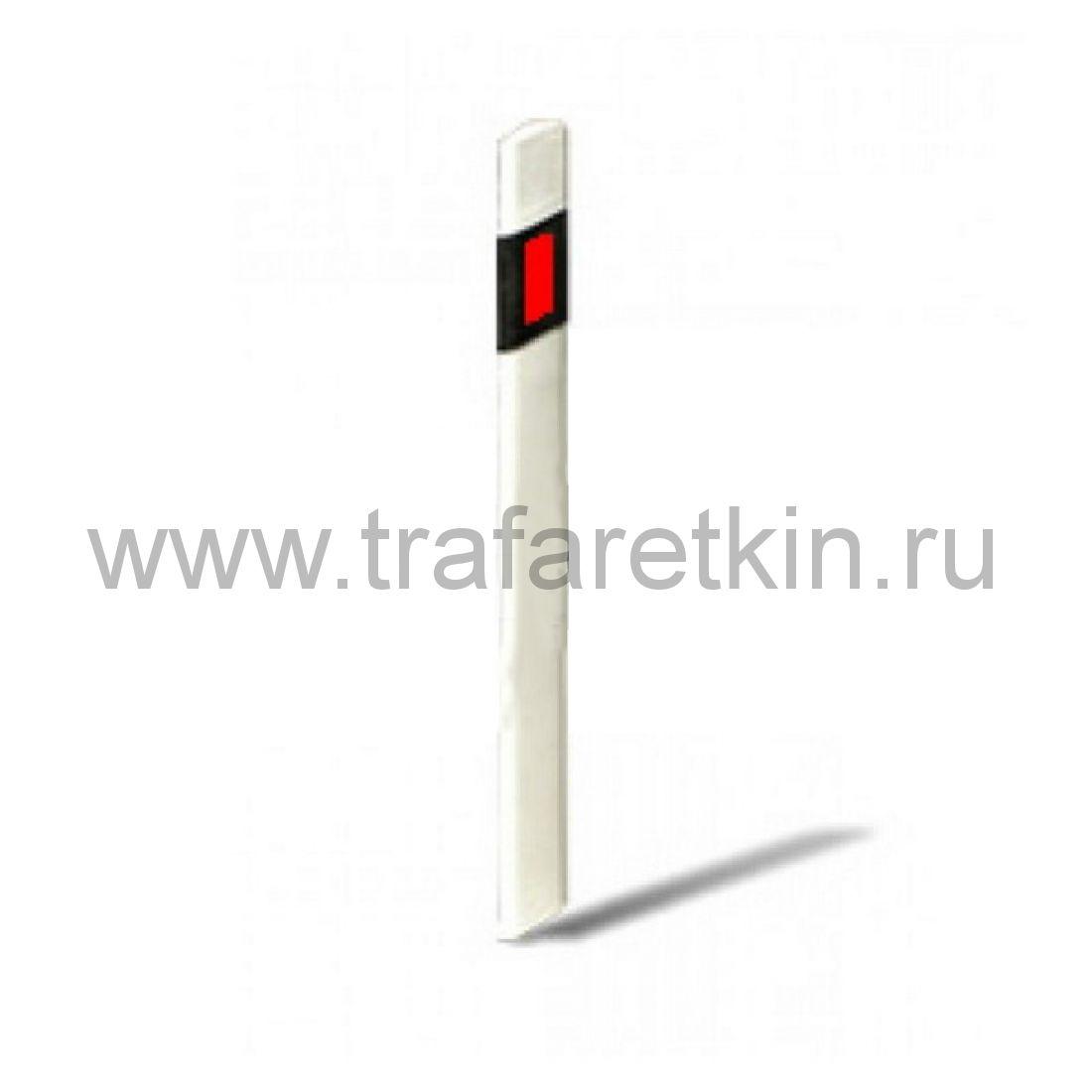 Столбик Сигнальный С1 (временный)