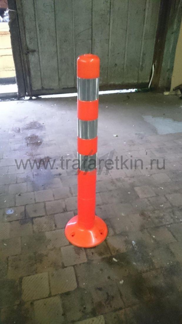 ССУ750 СТОЛБИК ГИБКИЙ 750 ММ